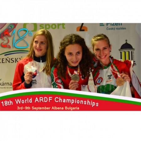 Световно първенство по АРДФ